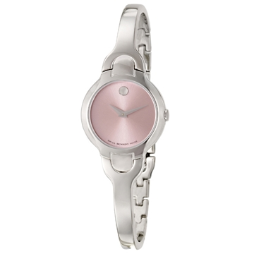 Picture of Movado Kara Women's Pink Dial Steel Watch